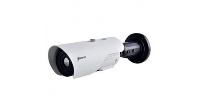 Productos video vigilancia c maras ip t rmicas for Camara vigilancia autonoma